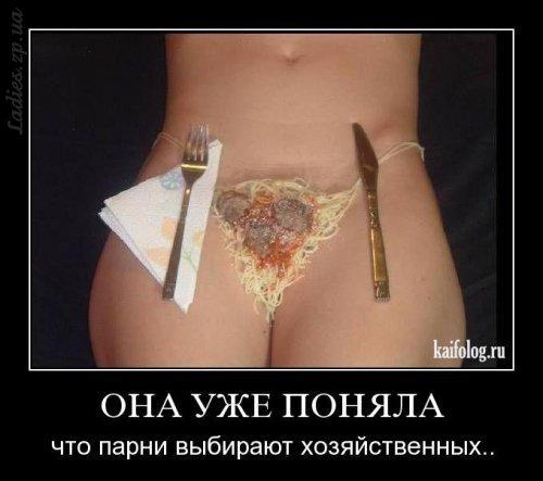 seks-vodka-muzh-bet