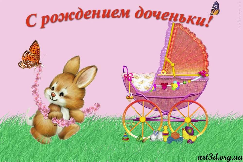 Красивые картинки с рождением ребенка 7