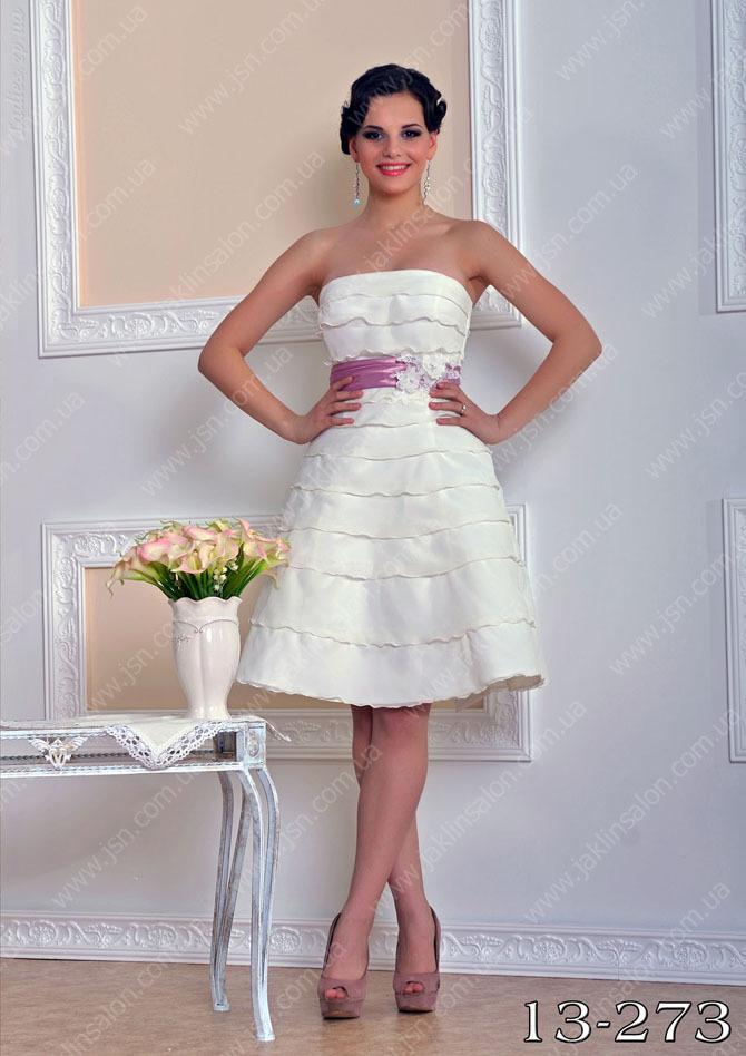 Короткое свадебное платье фото цена 8