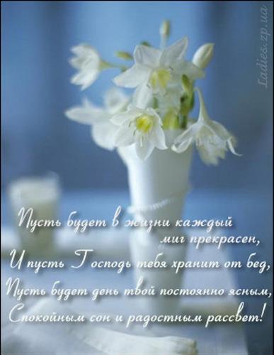 Поздравления с днем рождения анне православные