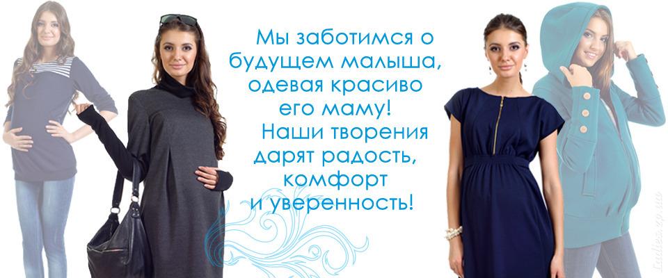 Приглашаем к сотрудничеству организаторов СП