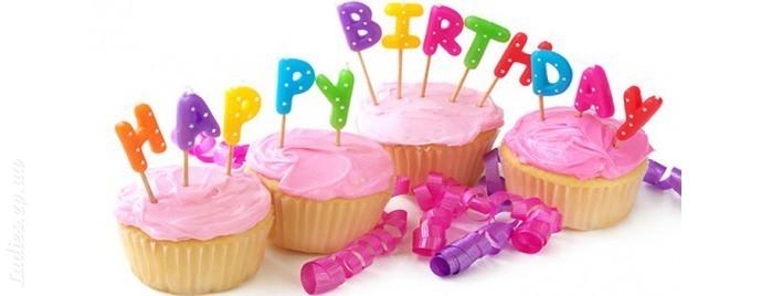 Как поздравить с днем рождения на фейсбуке