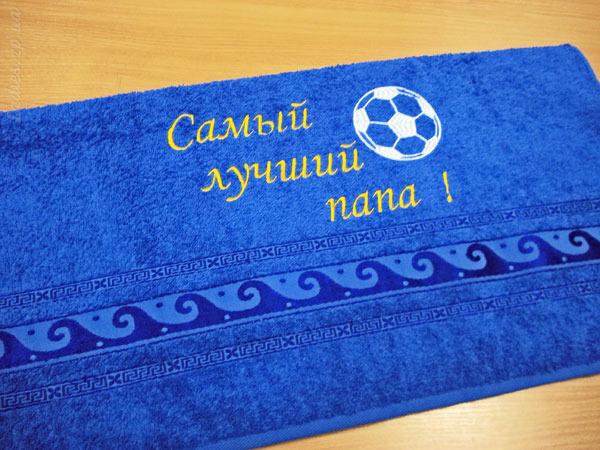 Вышивка на полотенце украина