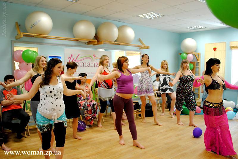 Танец для беременных