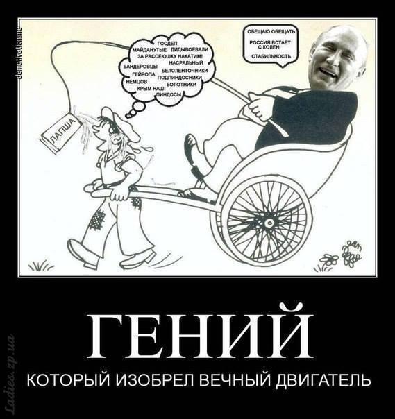 Путин действует методами Сталина, которые когда-то сам осуждал, - Los Angeles Times - Цензор.НЕТ 2373