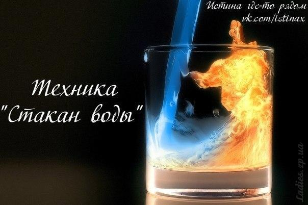 http://img.ladies.zp.ua/img/2015-04/11/sm16qi3h8nyful7snqghfwc92.jpg