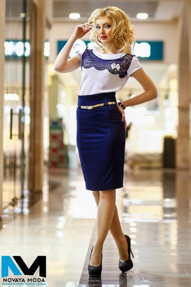 Платья Юбки Блузки