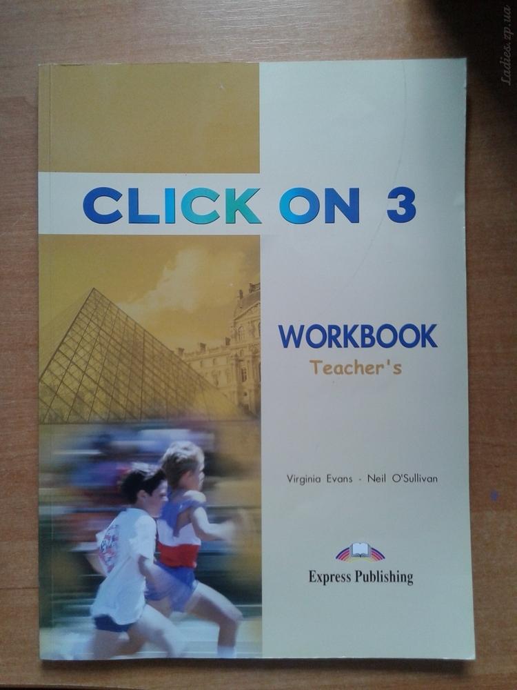 скачать 3 workbook решебник on click