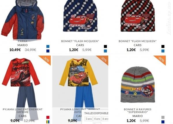 Купить Очень Дешевую Одежду