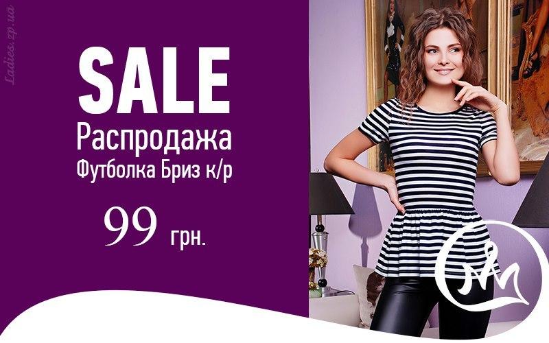 Сайт Женской Одежды Доставка