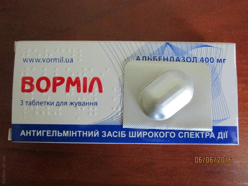 При аскаридозе, энтеробиозе, некаторозе, трихинеллезе, анкилостомозе – предписывается по мг в сутки (один прием).