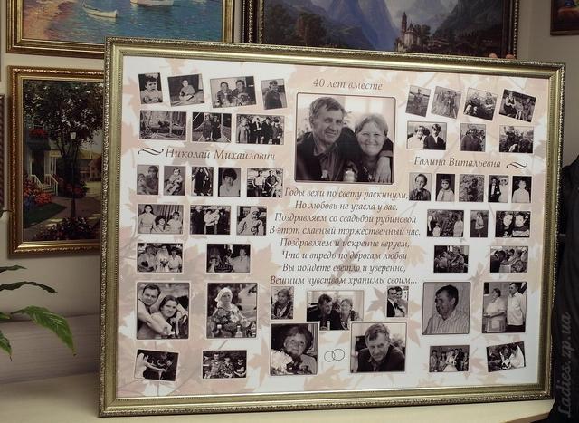 Фотоколлаж своими руками на годовщину свадьбы