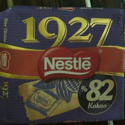 Шоколадная паста нестле своими руками 46