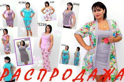 Интернет Магазин Женской Одежды Vvb