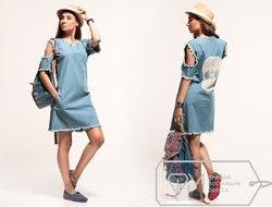 Джинсовая Одежда Из Турции Интернет Магазин